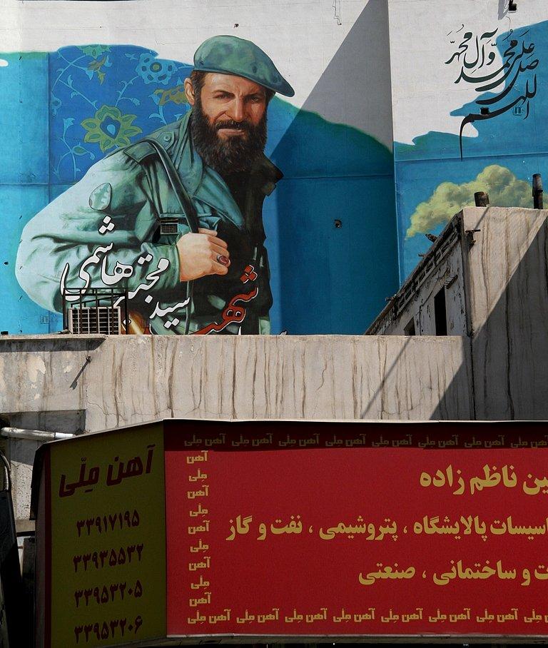Painting in Tehran.